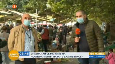 Спазват ли се мерките на пазара в Благоевград