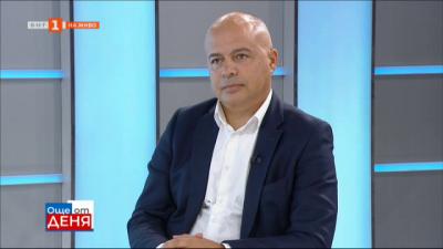 Георги Свиленски, БСП: Партиите на протеста не искат правителство – те искат Борисов да продължи да управлява