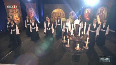 "Кресту Твоему в изпълнение на хора на ансамбъл ""Филип Кутев"""