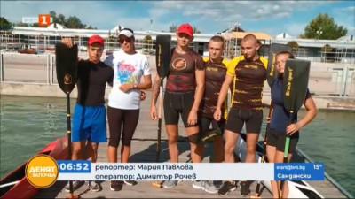 7 млади състезатели по кану-каяк се нуждаят от средства, за да заминат на състезание
