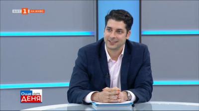 Атанас Пеканов:  От нас се очаква да засилим отчетността на главния прокурор, както и да предоставим ефективни мерки за борба с корупцията