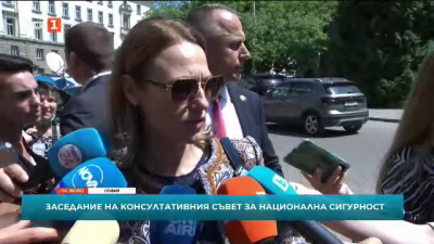 Ива Митева: Комисията по бюджет ще започне да гледа бюджета веднага след сформирането си в сряда