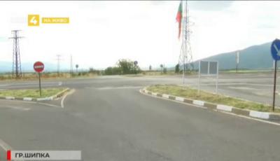 Жителите на Шипка искат да се обезопаси кръстовище, на което стават много катастрофи