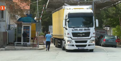 Защо ГКПП Логодаж, който е външна граница на ЕС, тъне в разруха