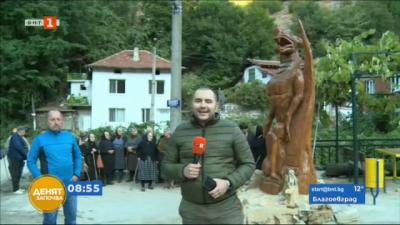 Дървената скулптура в село Пирин - как я приемат хората