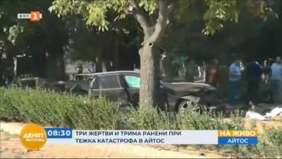 Тежка катастрофа между ТИР и лек автомобил в Айтос