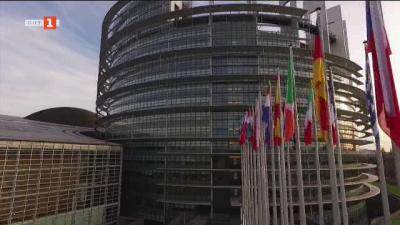 Система за собствени ресурси на ЕС