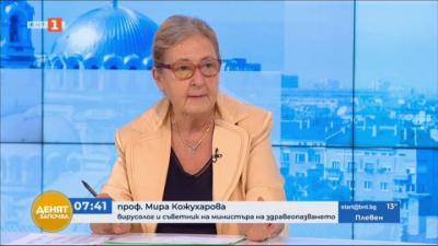 Проф. Мира Кожухарова: Мерките са в етап на обсъждане, не става дума за затваряне