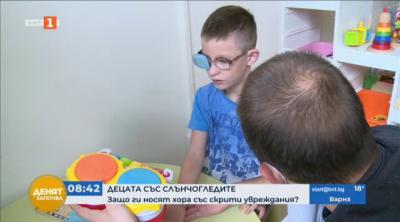 Децата със слънчогледите. Защо ги носят хора със скрити увреждания?