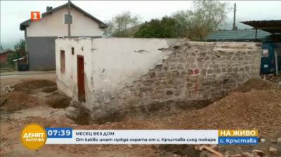 От какво имат нужда хората от село Кръстава след пожара