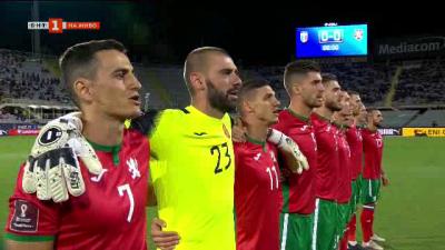 Представянето на националния отбор срещу Италия и Литва