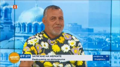 Христо Мутафчиев: Публиката няма да се върне рязко в салона, когато разрешат 100%