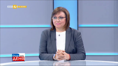 Корнелия Нинова: БСП направи всичко възможно да бъде съставено правителство, партиите на протеста отказаха разговор