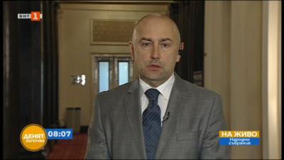 Любомир Каримански: Предлагаме по 120 лв. за пенсионерите до края на годината, после актуализация на пенсиите