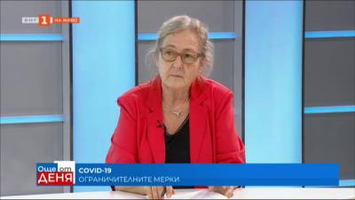 Проф. Мира Кожухарова: Ковид мерките са добри, изпълнението им е лошо