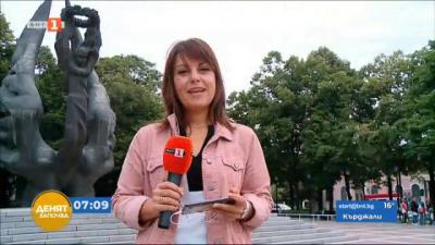 Честванията на Съединението в Пловдив
