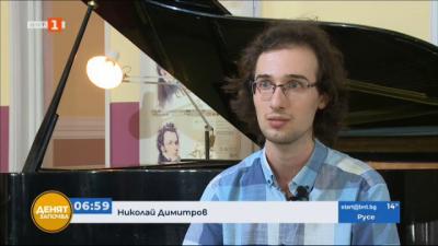 Талант на десетилетието за пианиста  Николай Димитров от Русе