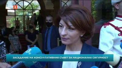Десислава Атанасова, ГЕРБ: Конституционният съд ще реши за министър Петков