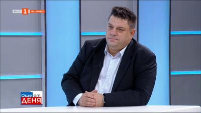 Атанас Зафиров: Много по-важно в момента е партиите да постигнат съгласие по актуализацията на бюджета