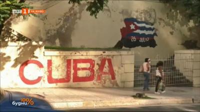 Любитни факти за Хавана