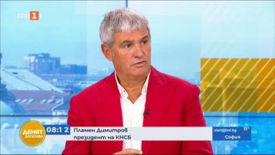 Пламен Димитров: Новият служебен кабинет трябва да залага политики
