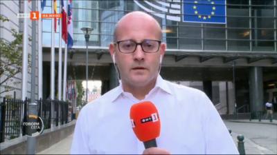 Предизвикателствата пред Демократична България - коментар на Радан Кънев