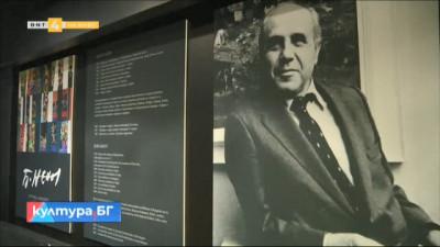 100 години от рождението на Борис Ненов