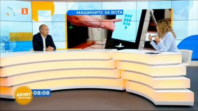 Директорът на Сиела Норма: ЦИК ни дължи около 14 млн. лв за наем на машините