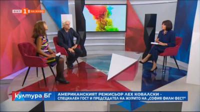 Режисьорът Лех Ковалски - специален гост на София Филм Фест