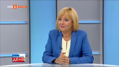 Мая Манолова: Демонтирането на корупционния модел не е приключило, не бива да допуснем връщането на ГЕРБ на власт