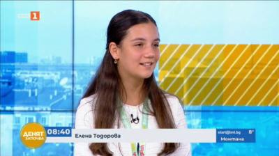 12-годишна ученичка с второ място на международно състезание по английски език