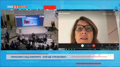 Германия след изборите - коментар на Весела Чернева