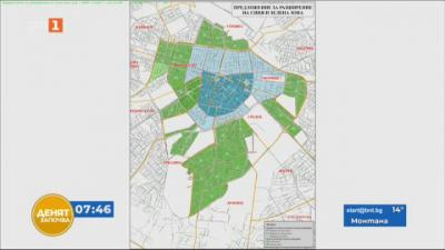 Готвят нови правила за синята зона в София. Ще ги приеме ли СОС?