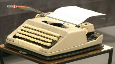 Изчезващият ХХ век: Пишещата машина, която вече никой не използва