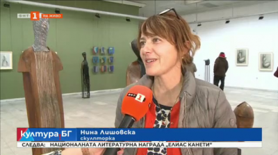 Добавена реалност от Нина Лишовска