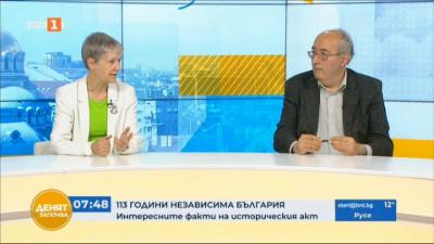 Денят на независимостта през погледа на днешното време - разговор с проф. Искра Баева и журналиста Тони Николов