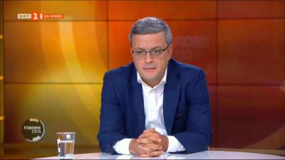 Тома Биков: Ако Радев спечели, следващата партия, която ще се разцепи, е БСП