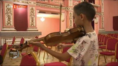 Благотворителна кауза: Проектът Музика вместо улица