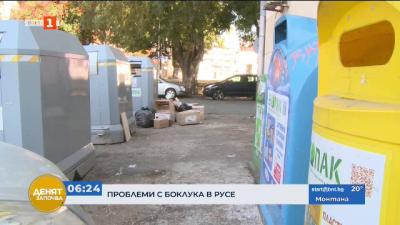 Десетки сигнали от граждани за нередовно сметосъбиране в Русе