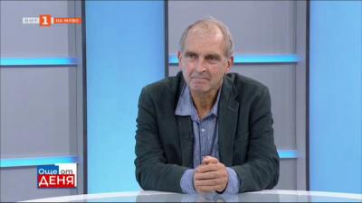 Ние и политиците - какво се случва в България?
