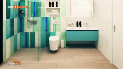 Лично и практично за интериорния дизайн - банята