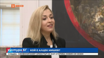 Националната галерия показва ретроспективна изложба на Алцек Мишев