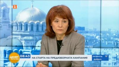 Росица Матева, ЦИК: 1600 машини допълнително ще са нужни за изборите на 14 ноември