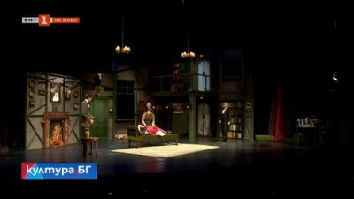 Премиера на Нещо се обърка в Сатиричния театър