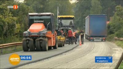 Докъде стигна ремонтът на пътя София - Самоков?
