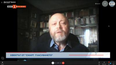 Русия след парламентарните избори - коментар на Дмитрий Травин