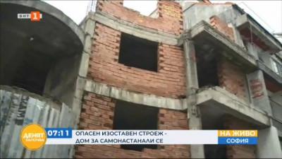 Опасен строеж в Редута стана дом на самонастанали се роми