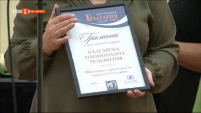 Награда за принос към развитието на туризма на сп. Дестинация България за България в 60 минути