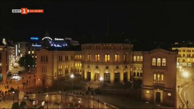 Смяна във властта на парламентарните избори в Норвегия