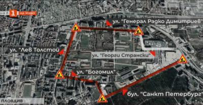 Мащабни ремонти в центъра на Пловдив. Каква е организацията на движението